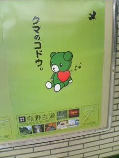 image/hide527-2006-11-11T06:12:55-1.jpg