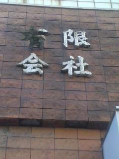 image/hide527-2007-02-02T09:39:05-1.jpg